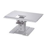 Canon Ceiling Mount RS-CL11 for WUX4000s  and  WUX5000s