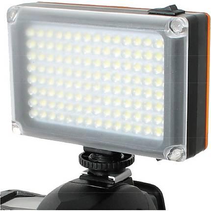 DLC DV96 Super Bright LED Light Kit