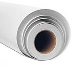 Epson 17x50 Legacy Etching Paper Roll