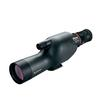 Nikon ED50 S Monocular Fieldscope Eyepiece  with Zoom