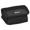 Nikon CF-DC7 Semi-Soft Case for D5300 DX-Format DSLR Kit