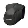 Olympus CS46 Leather Cover and Body Jacket for OM-D E-M5 Mark-II Camera