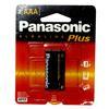 PANASONIC  AAA ALKALINE 2-PACK BATTERIES