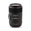 Sigma EX DG OS HSM Macro 105mm f/2.8 Medium Telephoto Lens for Canon EF