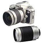 Used Nikon N75 Film SLR Bundle w/ 28-80mm  and  70-300mm Lens - Excellent