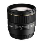 Used Sigma 85mm F1.4 EX DG HSM Lens for Canon EF - Excellent