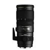 Used Sigma 70-200MM F2.8 MACRO II for Canon EF - Excellent