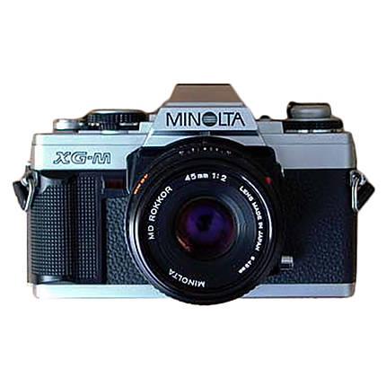Used Minolta XG-M 35MM SLR [F] - Good