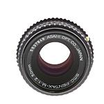 Used Pentax 50mm f/2 SMC - Good