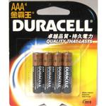 Duracell AAA 4pk Alkaline Battery (Imported)